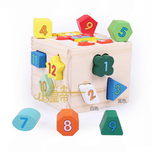 Baby Toys Wooden Digital Animal Geometric Puzzles For Children Multifunctional Kids Puzzles Educational Early Learning Toys