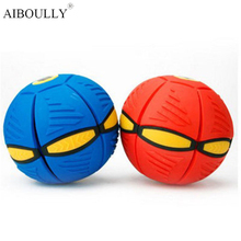The new UFO ball step ball vent ball led UFO magic UFO Frisbee ball deformation outdoor toys children's Christmas gift