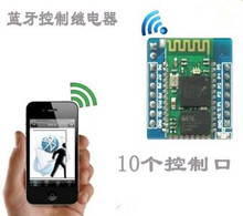 LCD Bluetooth Controller Module Bluetooth Relay Control Port LED Wireless 10-12M Integrated Circuits