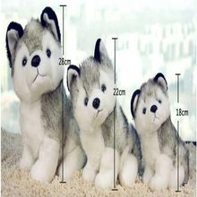 HOT Kawaii 18-28 CM Simulation Husky Dog Plush Toy Gift For Kids baby toy birthday present Stuffed Plush Toy CM(China)