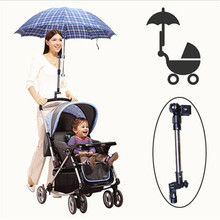 Useful Baby Car Holder Pram Bicycle Stroller Chair Umbrella Bar Holder Mount Stand Stroller Accessories MA871578(China)
