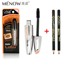 3pcs/set Menow Brand Waterproof Mascara Volume Express 3D Makeup With Black & Brown Eye Liner Pencil Make Up Set(China)