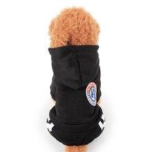Gomaomi perro ropa de invierno con capucha del béisbol uniforme traje Pet  Warm Coat(China 47f35d8793793