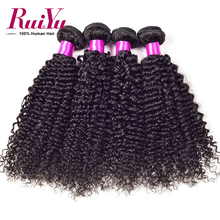 Mongolian Afro Kinky Curly Hair 4 Bundles Mongolian Kinky Curly Virgin Hair Cheap Human Hair Bundles Ruiyu Afro Kinky Human Hair