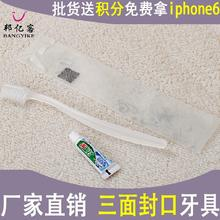 Hotel disposable dental toothbrush combo kit wholesale hotel room toiletries custom direct marketing(China)