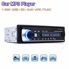 Viecar Digital Bluetooth Car MP3 Player / FM Radio Stereo Audio Music USB / SD with In Dash Slot AUX Input FREE SHIPPING(China)