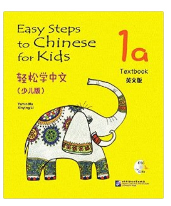 W20-Free shipping Easy Steps to Chinese for Kids 1A: Textbook (W/CD) (English and Chinese Edition)<br>