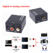 Audio converter Digital Optical Coax Toslink to Analog Audio Converter adapter black free shipping(China)