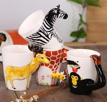 New Creative Gift Ceramic Coffee Breakfast Milk Water Mug Porcelain Cup 3D Animal Shape Hand Painted Animals Giraffe Cow Monkey