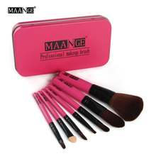 7PCS Newest Pink Makeup Brush Set Mini Size Professional Cosmetics Make Up Brushes Set For MAC With Metal Box make up brush Kit