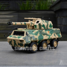 DIECAST MODEL MILITARY TOY 1:48 ANTI-TANK GUIDED MISSILE CARRIER ARMORED CAR VEHICLE