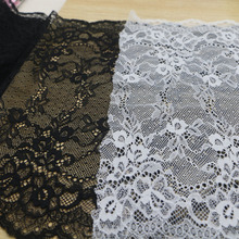 Free shipping  Width 25cm Super Elastic Lace Fabric diy clothes fabric accessories big size lace