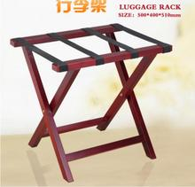 58*43*49.5cm Solid wood Hotel Luggage Racks Folding Luggage chair(China)