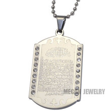 316 L stainless steel silver plating Muslim Allah Ayatul Kursi Quran pendant & necklace for men women  islam Gift & Jewelry