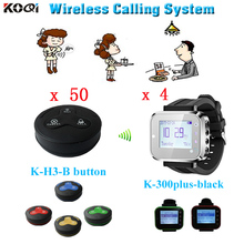 wireless calling system factory restaurant buzzer service call waiter customer service bell table call bell catering call system