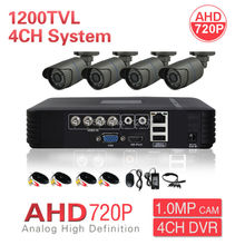 Home CCTV Outdoor AHD 720P 4CH Security Camera System 3-in-1 DVR PC Mobile Phone Remote View P2P 1200TVL Video Surveillance Kit