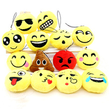 Cute Face Cotton Keychain Emoji Smiley Stool Amusing Key Chain Holder Pendant Soft symbol for Women cartoon mood Accessory