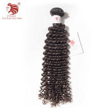 [FYNHA] Peruvian Virgin Hair kinky Curly Machine Double Weft 100% Human Hair Bundle Free Shipping(China)
