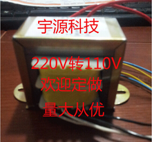 Yu copper production can produce all kinds of source voltage 50W220V 110V transformer EI66 * 40 cardpunch