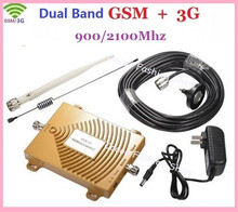 New 2G GSM 3G Repeater Dual Band Celular Signal Booster 65db GSM Mobile Signal Repeater 3G WCDMA GSM Booster 900 /2100 Amplifier