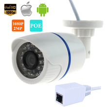 Newest  2MP Full HD 1080P Mini Bullet IP Camera48V POE IP Camera Support  P2P,IE Could ,Smart Phone