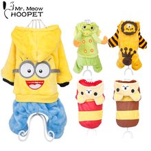 Pet Costume Dog Cat Hoodie Flannel Coat Kitten Cartoon Design Halloween Sweater Jumpsuit Sweatshirt Kitty Clothes Apparel