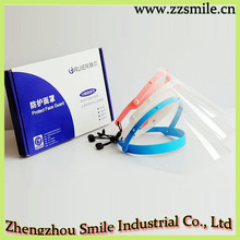Dental Protect Face Guard/Anti-fog Protective Face Mask 1 Frame + 10 Plastic Film Blue Color