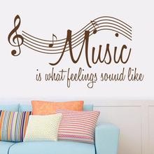 57*106CM Wall Sticker Music Is Feeling Theme Music Bedroom Decor Dancing Music Note Removable Wall decals Music Shop Classroom(China)