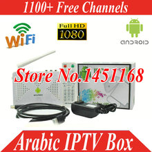 Freesat live tv Arabic,Africa,French,Spain,UK,USA,German,Turkish,Asia,Indian,Pakistan 1100 channels 2 Years free arabic iptv box(China)