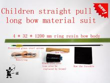 Production of materials for children with a long bow suits epoxy resin arch pieces and arrows