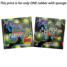 Palio CJ8000 Pips-In Table Tennis (PingPong) Rubber with Sponge (Hardness: 40-42)