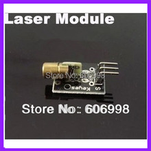 2pcs/lot  Laser Head Sensor Module For Arduino