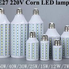 High Power AC 220V 110V 7W 12W 15W 25W 30W 40W 50W E27 E14 5730 5630 SMD Led Corn Bulb Spotlight Lamp Ceiling Light - Andy qiu's store