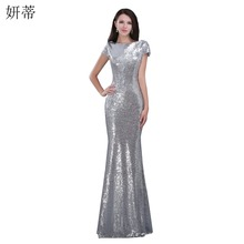 Sparkly Sequin Mermaid Long Evening Dress 2015 2016 New Arrival Formal Dresses Vestido De Festa Scoop Custom Made Prom Gowns(China)