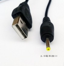 "5V 9.7"" Ainol Novo 9 Fire Firewire Spark Tablet Uzone F8 USB Cable Lead Car Wall Charger Power Supply Cable Cord Free Shipping"
