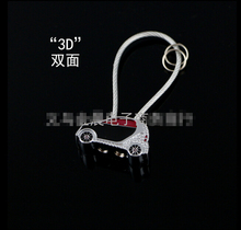 HARK smart 4s store Gift 3D Metal keyring Auto parts accessories Car logo Keychain Key Chain Keyfob car Badge