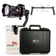 Buy Upgraded 1.8kg Zhiyun Crane 3 Axis Stabilizer Handheld DSLR Gimbal + Dual handle grip DSLR Canon SONY A7 Cameras for $739.00 in AliExpress store