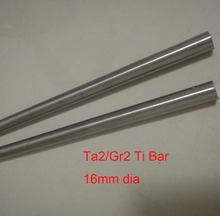 16mm Dia Ta2 Titanium Bars Industry Experiment Research DIY GR2 Ti Rod,about 300 mm/pc,2pcs/lot
