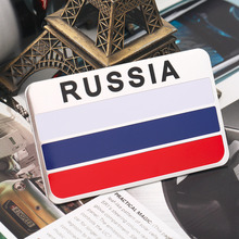 Stylish 3D Aluminum Russian Flag Pattern Square car Stickers Decal Car Window Door Durable to Heat and Sunlight For Protection