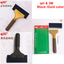 QH-02 qili&3M gold/black cleaning rubber squeegee long aluminum handle scraper vinyl wrap tool color chang film install squeegee