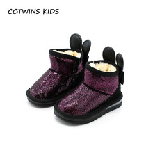 CCTWINS KIDS 2017 Kid Glitter Baby Girl Fashion Toddler Led Light Snow Boot Children Brand Bunny Boot Ankle Warm Boot C1290(China)