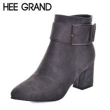 HEE GRAND Metal Decoration Pointed Toe Elegant Women Fashion Boots Women Winter Thick Heel Ankle Boots XWX6136(China)
