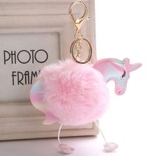1 Pcs Colorful Pompom Keychain Plush Fluffy Unicorn Key Chain Keyrings Women Girl Bag Purse Car Accessories Wholesale