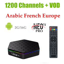 Buy T95Z Plus+French Arabic IPTV Subscription Cana1+M6 M8C Be1N S*FR Amlogic S912 2G/16G Kody 17.3 H.265 WiFi 4K Android 7.1 TV Box for $102.18 in AliExpress store