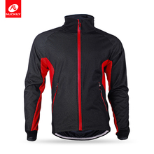 Nuckily Winter Men's Waterproof Cycling Sportswear Light Weight Thermal Fleece Jersey   MI004