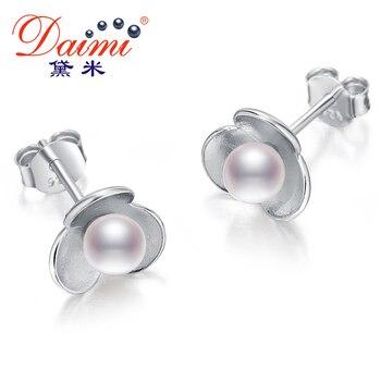 Pequeña flor pendientes daimi 4-5mm perfecto redondo blanco perla pendientes de joyería de plata esterlina de alta calidad de la marca de joyería