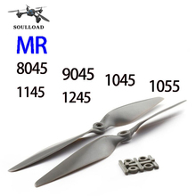 Soulload 2 Pairs MR8045 9045 1045 1055 1145 1245 Propeller Props Four Axis Multi Axis RC Airplane Quadcopter CW/CCW Propellers(China)