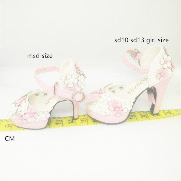 msd sd10 sd13 girl shoes