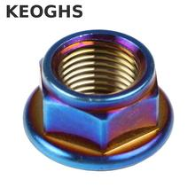 Keoghs Motorcycle Axle Screw Nut M16 For Colorful 304 Stainless Steel For Electric Scooter Yamaha Kawasaki Suzuki Motorbike