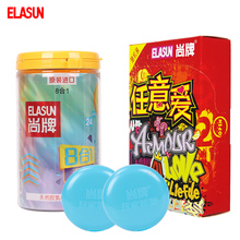 ELASUN 40 pcs 9 Types Ultra Thin Condoms Ice and Fire Dotted Pleasure for her Natural Latex Rubber Condoms For men(China)
